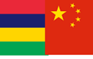 Mauritius-China cooperation reinforced during the 10th Sino-Mauritius Joint Economic Commission