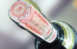Extension of Excise Stamps on Beer and Wine
