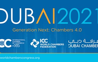 New #12WCC Dates Announced